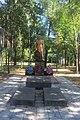 71-203-0020 Братська могила радянських воїнів, м. Городище IMG 0620.jpg