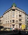 78 Horodotska Street, Lviv.jpg