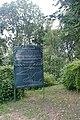 80-382-0518 Kyiv SAM 1677.jpg