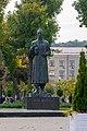 80-385-0141 Пам'ятник Г. Сковороді.jpg