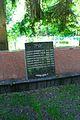 80-389-0077 Київ, Солом'янська пл., Братська могила воїнів Радянської армії, що загинули в роки Великої Вітчизняної війни.jpg