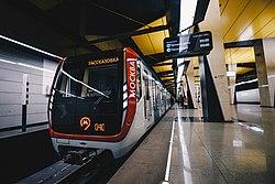 81-765 Moskva on Shelepikha station.jpg