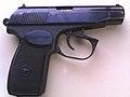 9-мм пистолет Макарова f003.jpg