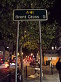 A41 Gloucester Place, London - DSC04292.JPG