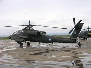 AH-64A Apache Greek Army Stefanovikion 6.jpg