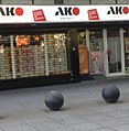 AKO-winkel aan de Buitenveldertselaan in Amsterdam (2009).jpg