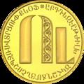 AM-2013-5000dram-AlphabetAu-b34.png