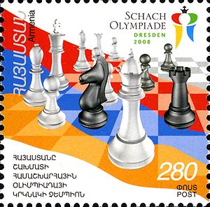 38th Chess Olympiad - Armenian stamp featuring the logo of the 38th Chess Olympiad (top)