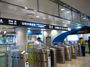 AREX - ticketing gate, AREX Incheon International Airport station