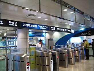 AREX - ticketing gate, AREX Incheon International Airport station