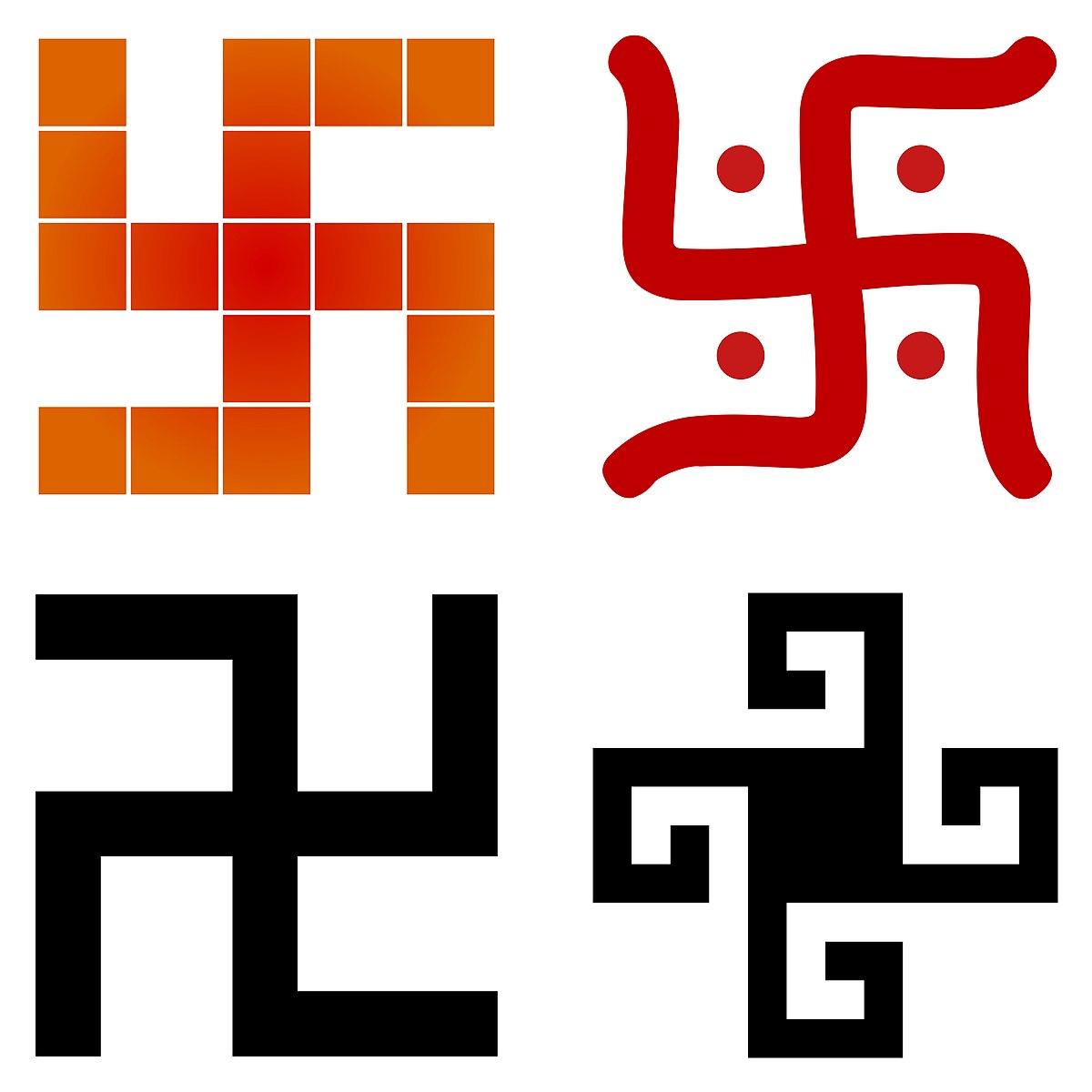Swastyka Wikicytaty