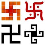 A collage of four swastika styles.jpg