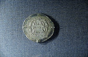 Abbasid silver dirham in the name of abu Muslim struck at Marv in AH 132 (749-50), The David Collection, Copenhagen (36241672762).jpg