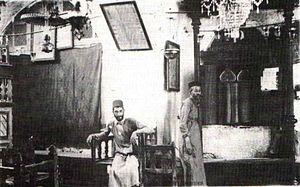 Avraham Avinu Synagogue - Abraham Avinu Synagogue, Hebron 1925.