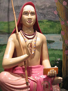 Description de l'image  AdiShankara1.jpg.