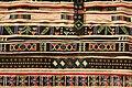 African Textile Design Pattern.jpg