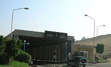 Ahmed Hamdi Tunnel - West entry.jpg