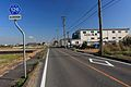 Aichi Prefectural Road Route 126.JPG