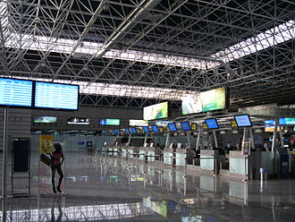 Sochi International Airport - Check-in area
