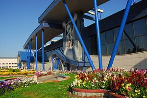 Surgut International Airport - Domestic terminal
