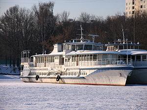 Akademik Yakutin in North River Port 31-jan-2012 01.JPG