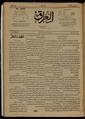 Al-Iraq, Number 276, April 25, 1921 WDL10372.pdf