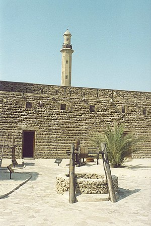 Dubai Museum - Courtyard of Al Fahidi Fort