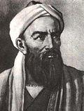 Abū Rayḥān al-Bīrūnī