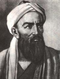 ibn sina history 362 Topics covered included: • an introduction into the life, interests and most important works of the great ibn sina • ibn sina's theory, history and meteria .