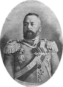 Alexander V. Samsonov.png