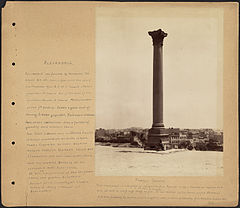 Alexandria by Boston Public Library.jpg