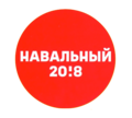 Alexey Navalny button01.png