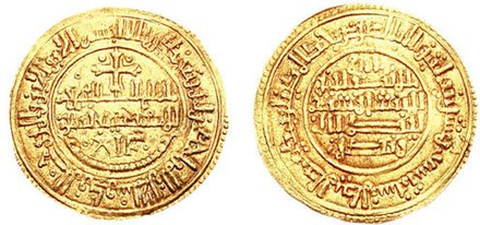 Gold Maravedies issued in Toledo by Alfonso VIII of Castile, 1191 Alfonso VIII maravedi 701240.jpg