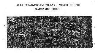 Minor Pillar Edicts - Image: Allahabad Kausambi Edict