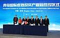 Ambassador Branstad Visits Qingdao, July 2018 (43757165341).jpg