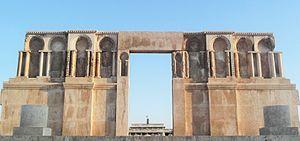 Ammon - Gate of Ammon in Amman Citadel