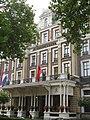 Amstelhotel entry - panoramio.jpg