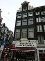 Amsterdam - Martelaarsgracht 26.JPG