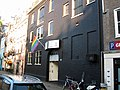 Amsterdam - thermos - 2010.jpg