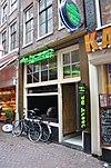amsterdam oudebrugsteeg 26 i - 3982