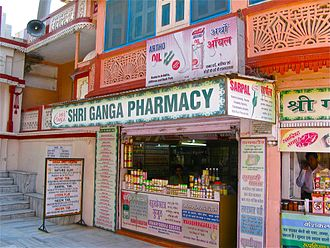 Ayurveda - A typical Ayurvedic pharmacy, Rishikesh.