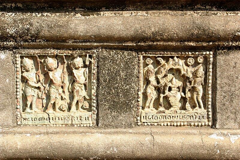 File:Ananda-Bagan-Myanmar-15-gje.jpg