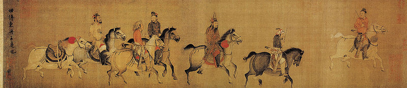 Fájl:Anonymous-The King of Dongdan Goes Forth.jpg