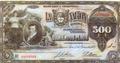 Argentina-1895-Bill-500-Obverse.png