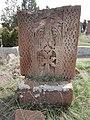 Arinj khachkar, old graveyard (192).jpg