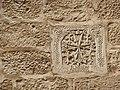Armenian Quarter P1130549.JPG