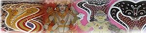 Kuttikattu Sree Bhadra Kali Devi Temple - Image: Artwork at the Kuttikattu Sree Bhadra Kali Devi Temple, Kerala