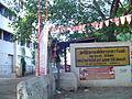 AshokNagar TNEB.JPG
