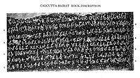 Ashoka Inscriptions Calcutta Bairat rock inscription.jpg