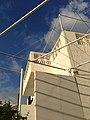 Aspro Studios, Masouri, Kalymnos - panoramio.jpg
